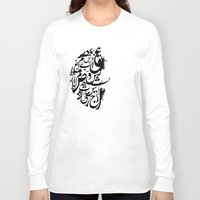 letters Long Sleeve T-shirts featuring Arabic letters by elyinspira