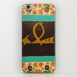 Salam/Peace iPhone Skin