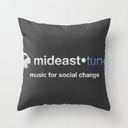 Mideast Tunes Throw Pillow