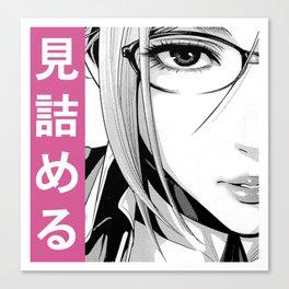 PRISON SCHOOL STARE - Sad Anime Japanese Aesthetic Canvas Print