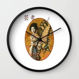Vintage Japanese Geisha Design Wall Clock