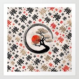 Enso Circle Bonsai Tree on Zen Symbol pattern Art Print