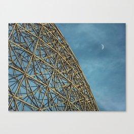 Biosphère 2 Canvas Print