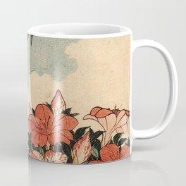 Hokusai Cuckoo and azaleas -hokusai,manga,japan,Katsushika,cuckoo,azaleas,Rhododendron Coffee Mug
