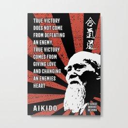 Aikido True Victory,  Morihei Ueshiba, Aikido Dojo Decor Metal Print