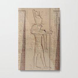 Ancient Egypt | Temple of Edfu | Egyptian Archaeological Metal Print