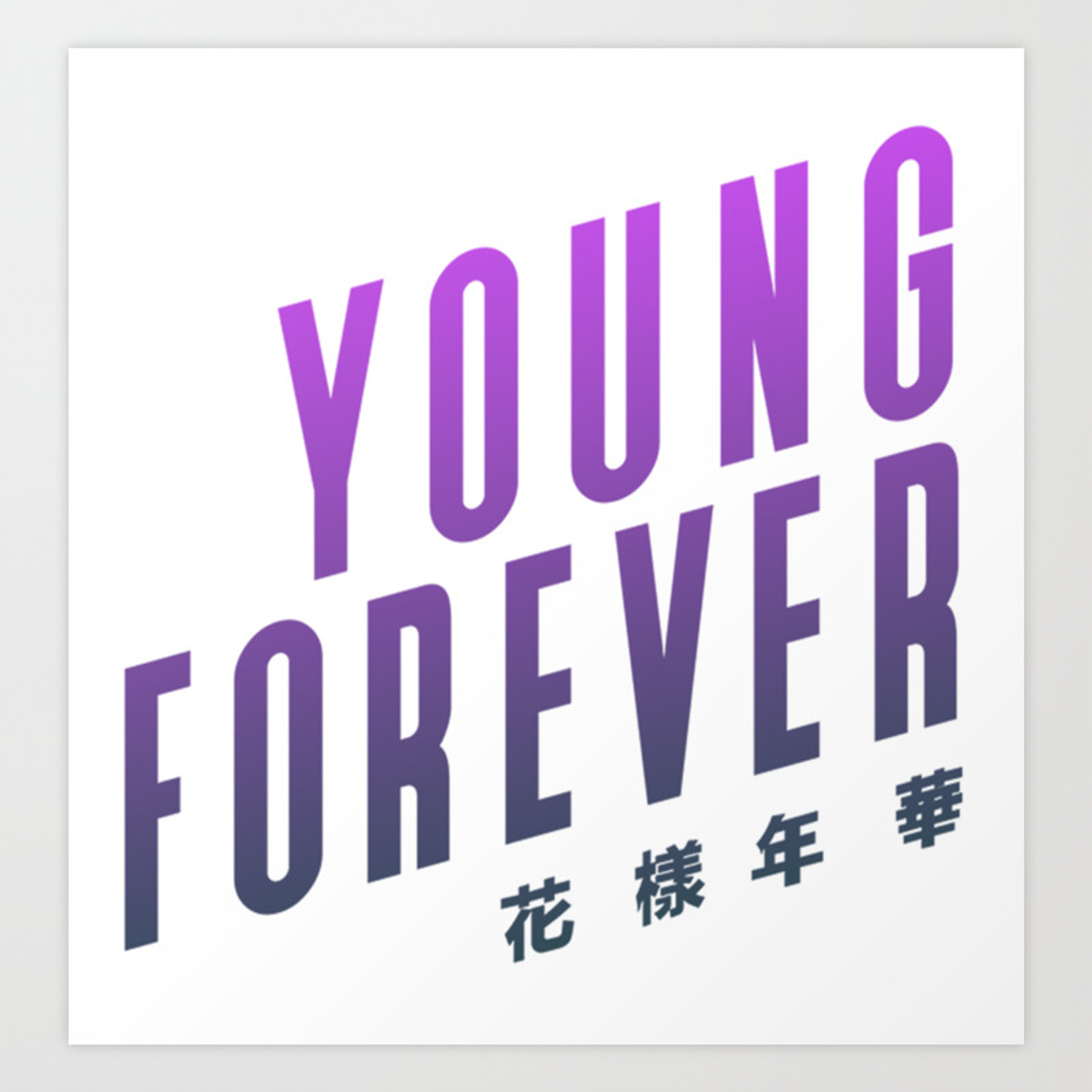 bts young forever prints