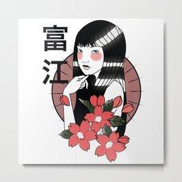 Tomie Junji Ito Metal Print
