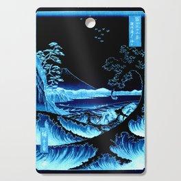 The Sea at Satta : Blue Cutting Board