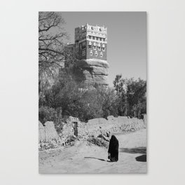 Yahya Canvas Print