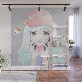 Zazi-White Wall Mural