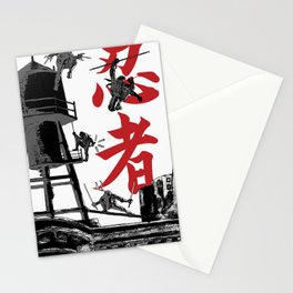 The Four Stationery Cards