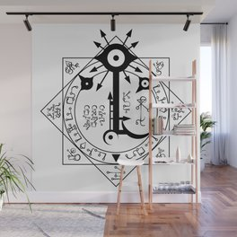 Invisible Sun Symbol on White Wall Mural