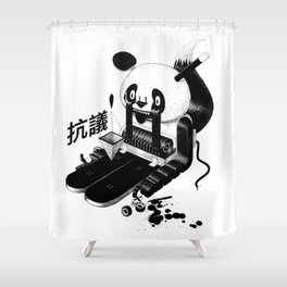 Panda Protest Shower Curtain
