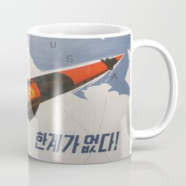 Vintage poster - Soviet Union Coffee Mug
