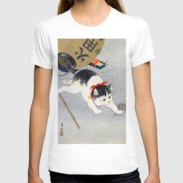 12,000pixel-500dpi - Ohara Koson - Lantern and Cat - Digital Remastered Edition T-shirt