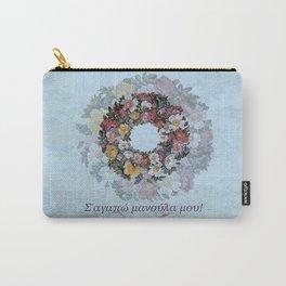 Σ'αγαπώ μανούλα μου - by Fanitsa Petrou Carry-All Pouch