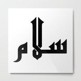 Peace in Arabic Calligraphy -Salam Metal Print