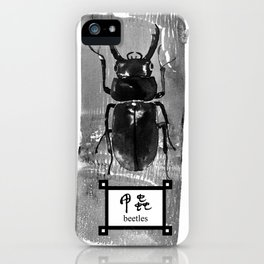 beestles iPhone Case