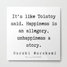 11  |  Haruki Murakami Quotes | 190811 Metal Print