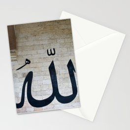 Allah Calligraphy Stationery Cards