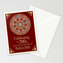 Bicentennial Graphics - royal red Stationery Cards