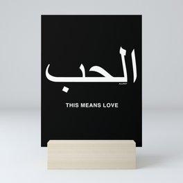 This Means Love - Arabic Typography Mini Art Print