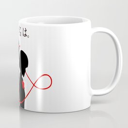 Your Name - Kimi no na wa Coffee Mug