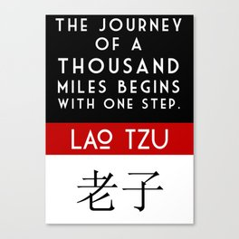 """""""The Journey of a Thousand Miles. . .""""  Canvas Print"""