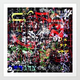 qua qua quaxilinguaphan Art Print