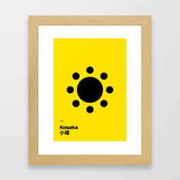 Sashimono - Kosaka Framed Art Print