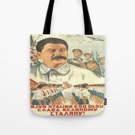 Vintage poster - Josef Stalin Tote Bag