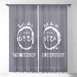 The Shokugeki Sheer Curtain