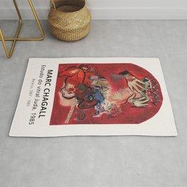 Marc Chagall - Estudo do vitral Juda, 1985 - Exhibition Poster, Museum Rug