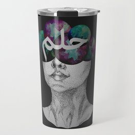 Vivid Dreams Travel Mug
