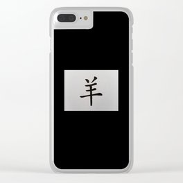 Chinese zodiac sign Goat black Clear iPhone Case