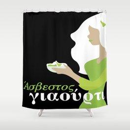 Key Lime Yogurt Shower Curtain