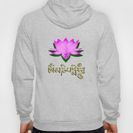 Lotus flower, om symbol and mantra 'om mani padme hum' Hoody