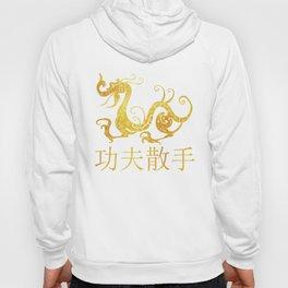 Gold Copper Dragon Kung Fu San Soo on Black Hoody