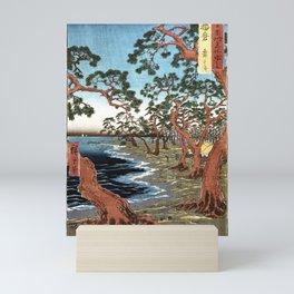Japanese Woodblock Trees Maiko Beach Mini Art Print