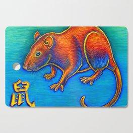 Chinese Zodiac Year of the Rat Cutting Board
