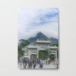 Lan Tau Island Metal Print