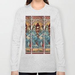 "Alphonse Mucha ""Bénédictine"" Long Sleeve T-shirt"