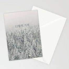 Miracles in December - Korean 12월의 기적 (EXO inspired) Stationery Cards