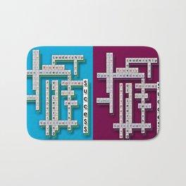 Cross Word Puzzle of Success Bath Mat