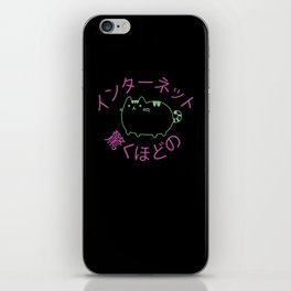 Internet Cat Japanese  iPhone Skin