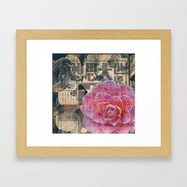 Camellia Comics Framed Art Print