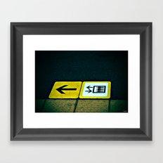 Platform Framed Art Print
