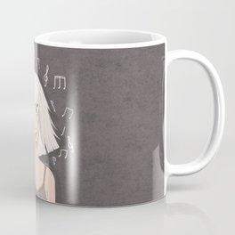 Maddie Ziegler (Chandelier - Elastic Heart) Coffee Mug