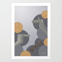Hope Opens Heaven - (Artifact Series) Art Print